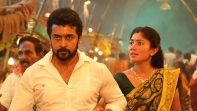 Photo of Watch Political Sensation 'NGK' Movie Online at Aha